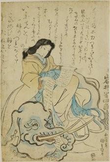 Obraz a kaligrafie. Význam písma v asijských kulturách a vztah k výtvarnému umění
