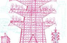 věžák troúhelníkovitý